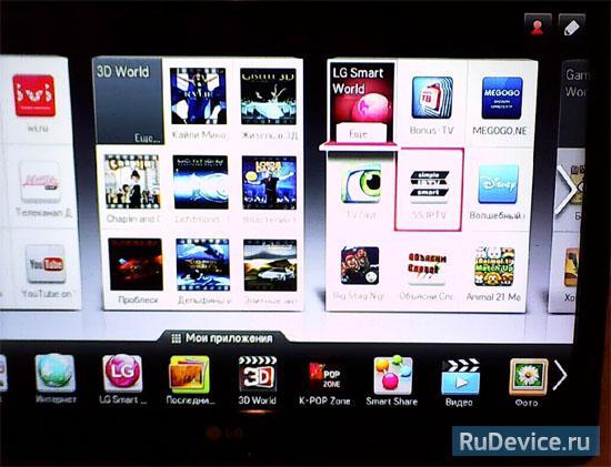 Настройка iptv на телевизоре lg smart tv ростелеком iptv server windows