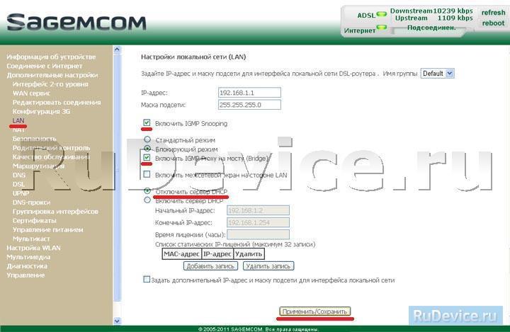 sagemcom-fst-2804-v5-18.jpg