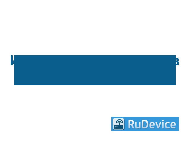 Настройка Wi-Fi роутера TP-Link TL-MR3020