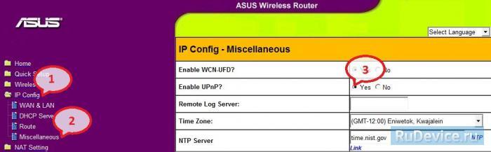 Проброс портов на роутере Asus WL520GU