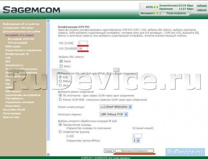 Настройка Sagemcom F@st 2804