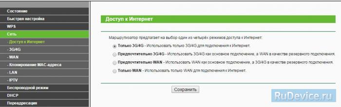 Инструкция для Nokia 5 на русском  скачать бесплатно