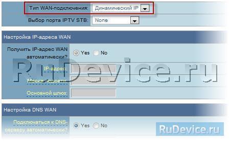 Получение ip адреса vpn сервера как сделать кнопку вверх на сайте