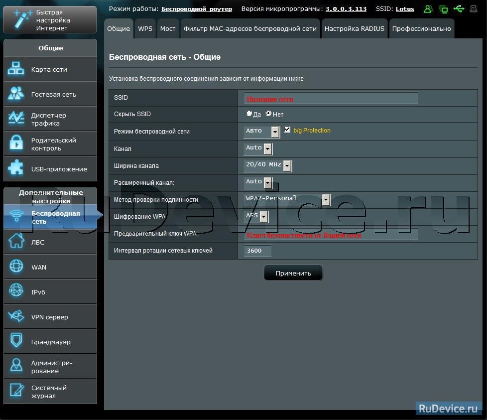 Виртуальный сервер на роутере asus rt-n16 как сделать версию сайта