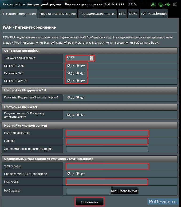 Сервер heart-beat или pptp/l2tp vpn горком хостинг от веб студия