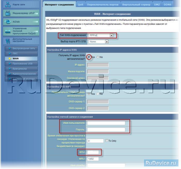 Vpn-сервер wl500gp как развернуть vpn сервер на windows 7