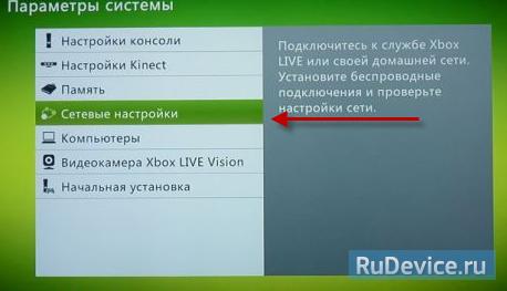 как с интернета скачать игру на Xbox 360 - фото 4