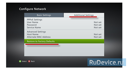 как с интернета скачать игру на Xbox 360 - фото 5