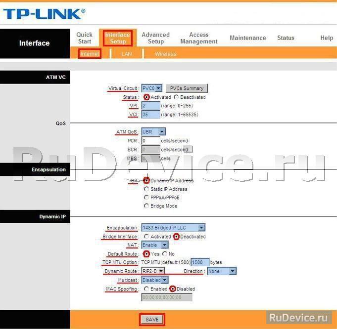 руководство по быстрой настройке Tp-link - фото 10