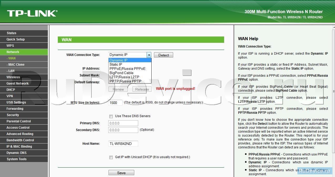 пошаговая инструкция подключения роутера asus wl-500gp
