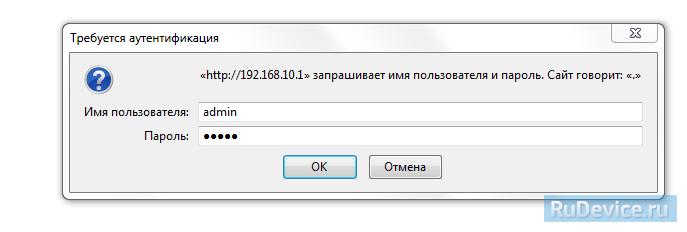 Инструкция Upvel Ur 315 Bn