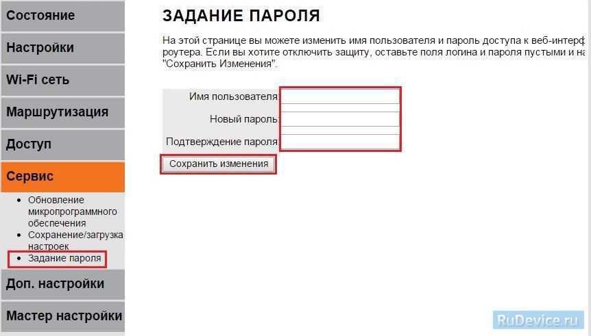Проблемы с настройкой почты ur.ru